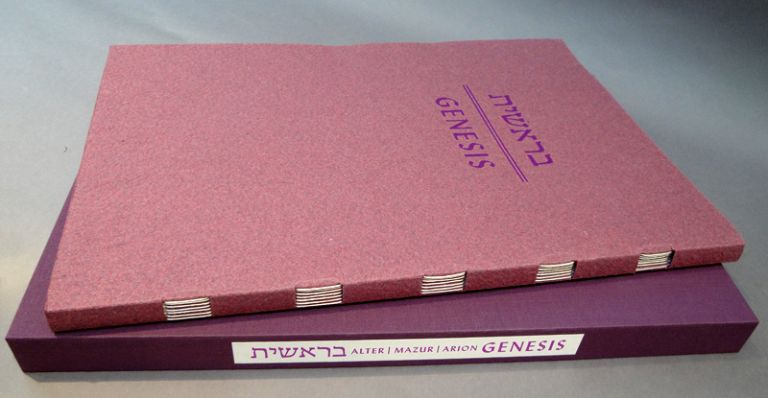 Genesis. No. 21 of 200 copies. Arion Press.